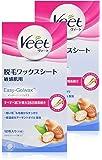 【まとめ買い】ヴィート 脱毛ワックスシート 敏感肌用 12枚×2 (Veet Wax Strips Sensitive)