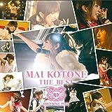 Mai Kotone the BEST B盤