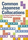 Common Japanese Collocations: A Learner's Guide to Frequent…