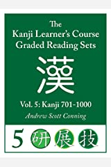 Kanji Learner's Course Graded Reading Sets, Vol. 5: Kanji 701-1000 (English Edition) Kindle版
