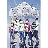 舞台 おそ松さん on STAGE ~M6'S SHOW TIME BEST SELECTION~*Blu-ray Disc