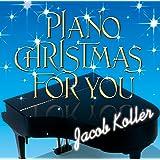 ピアノ・クリスマス・フォー・ユー