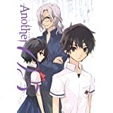 Another 限定版 第5巻 [Blu-ray]