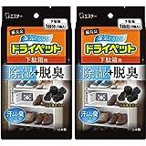 【まとめ買い】備長炭ドライペット 除湿剤 玄関 下駄箱用 95g ×2個