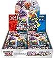 ポケモンカードゲーム ソード&シールド 強化拡張パック 「双璧のファイター」 BOX