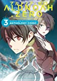 ALDONOAH.ZERO アンソロジーコミック (3) (まんがタイムKRコミックス フォワードシリーズ)