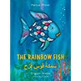 Rainbow Fish: Bilingual Edition (English-Arabic)