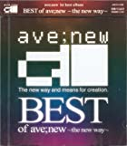 BEST of ave;new ~the new way~