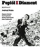 灰とダイヤモンド [DVD]