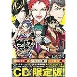 ヒプノシスマイク-Division Rap Battle-side D.H&B.A.T(1)CD付き限定版 (講談社キャラクターズA)