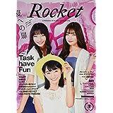 Rocket vol.20