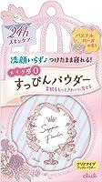 CLUB 素颜粉质- 粉彩蜡-铃香型 26g