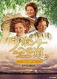 海外ドラマ Road to Avonlea: Season 6 (第1話~第2話) アボンリーへの道 シーズン6 無料視聴