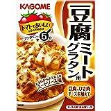 カゴメ 豆腐ミートグラタン 100g×10個