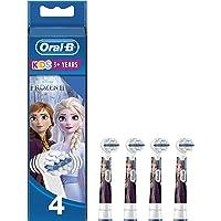ブラウン オーラルB 電動歯ブラシ 子供用 EB10-4 すみずみクリーンキッズ やわらかめ 替ブラシ(4本) アナと雪…