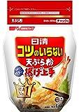 日清 コツのいらない天ぷら粉揚げ上手  450g×4個