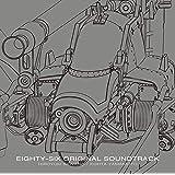 86―エイティシックス― オリジナル・サウンドトラック(初回仕様限定盤)