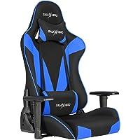GALAXHERO ゲーミング座椅子 ゲーミングチェア 座椅子 回転 通気性 リクライニング ハイバック ランバーサポー…