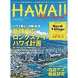 アロハエクスプレス No.157 [雑誌] AlohaExpress(アロハエクスプレス)