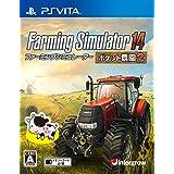 Farming Simulator 14 –ポケット農園 2- - PS Vita