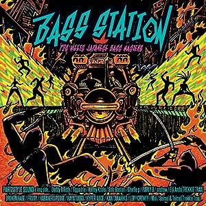 Bass station [紙ジャケ仕様 / 国内盤CD] (FRCD-001)