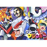 グレートマジンガー VOL.5 [DVD]