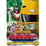 スーパー戦隊シリーズ 恐竜戦隊ジュウレンジャー VOL.4【DVD】