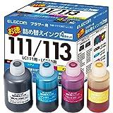エレコム 詰め替え インク brother ブラザー LC111LC113対応 4色パック(4回分) リセッター付属 THB-111113KIT 【お探しNo:R21】 THB-111113KIT