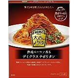 ハインツ (Heinz) 大人むけのパスタ 熟成ベーコン香るデミグラスナポリタン【隠し味に本格デミグラスソース】 ×4箱