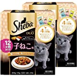 シーバ (Sheba) キャットフード デュオ 12ヶ月までの子ねこ用 鶏ささみ味と海のセレクション 200g×2個…