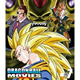 DRAGON BALL THE MOVIES Blu-ray ♯07