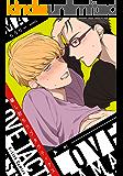 騙し討ちラブタクティクス【特典ペーパー/電子書籍限定マンガ付】 (G-Lish comics)