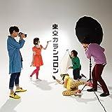 5人のエンターテイナー (ALBUM+DVD)