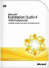 Expression Studio Web Professional 4.0 日本語版