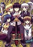 カンピオーネ! ~まつろわぬ神々と神殺しの魔王~ 7 (初回生産限定版) [Blu-ray]