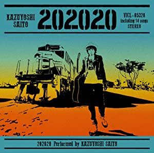 【Amazon.co.jp限定】202020 [CD] [通常盤] (Amazon.co.jp限定特典 : 斉藤和義オリジナル生写真 付)