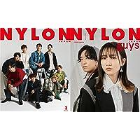 NYLON JAPAN(ナイロン ジャパン) 2021年 3月号 [雑誌] (表紙:Snow Man / guys表紙…