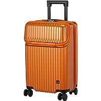 [エース] スーツケース タッシェ キャスターストッパー フロントポケット 機内持ち込み可 34L 50 cm 3.3k…