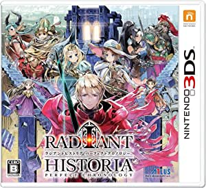 ラジアントヒストリア パーフェクトクロノロジー - 3DS