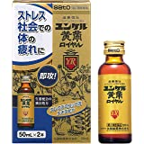 【第2類医薬品】ユンケル黄帝ロイヤル 50mL×2