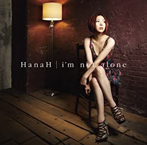 i'm not alone(初回限定盤)(DVD付)