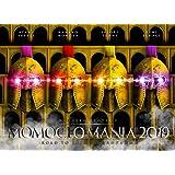 MomolcoMania2019 - ROAD TO 2020 - 史上最大のプレ開会式 LIVE DVD