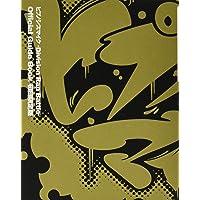 ヒプノシスマイク -Division Rap Battle- Official Guide Book 初回限定版 ([バ…