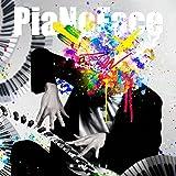 PiaNoFace(2CD)