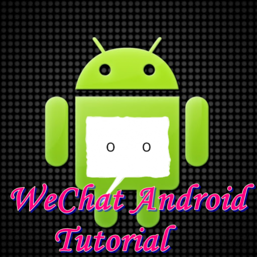 WeChat Android Tutorial