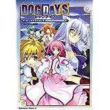 DOG DAYS コミックアラカルト  ‐おいでませ、フロニャルド編‐ (角川コミックス・エース 179-23)
