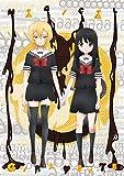 魔法少女サイト 第6巻 [Blu-ray]