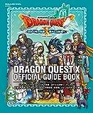 ドラゴンクエストX 5000年の旅路 遥かなる故郷へ オンライン 公式ガイドブック アストルティア防衛軍+白宝箱+いにし…