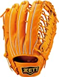 ZETT(ゼット) 硬式野球 グラブ (グローブ) プロステイタス 外野手用 右投げ/左投げ用 サイズ:9 日本製 専用グラブ袋付き BPROG771