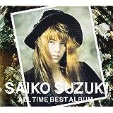 ALL TIME BEST ALBUM【初回限定盤】(2CD+DVD)